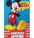 Toallon Piñata Disney – Mickey