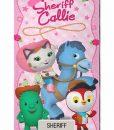 Toallon Piñata Disney – Sherif Callie